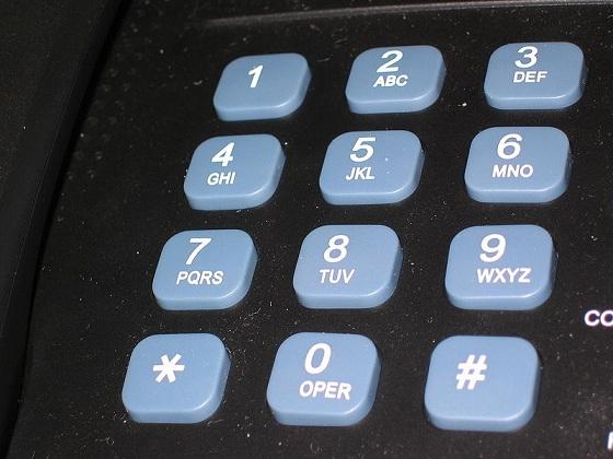Виртуальный мобильный телефон с моим номером