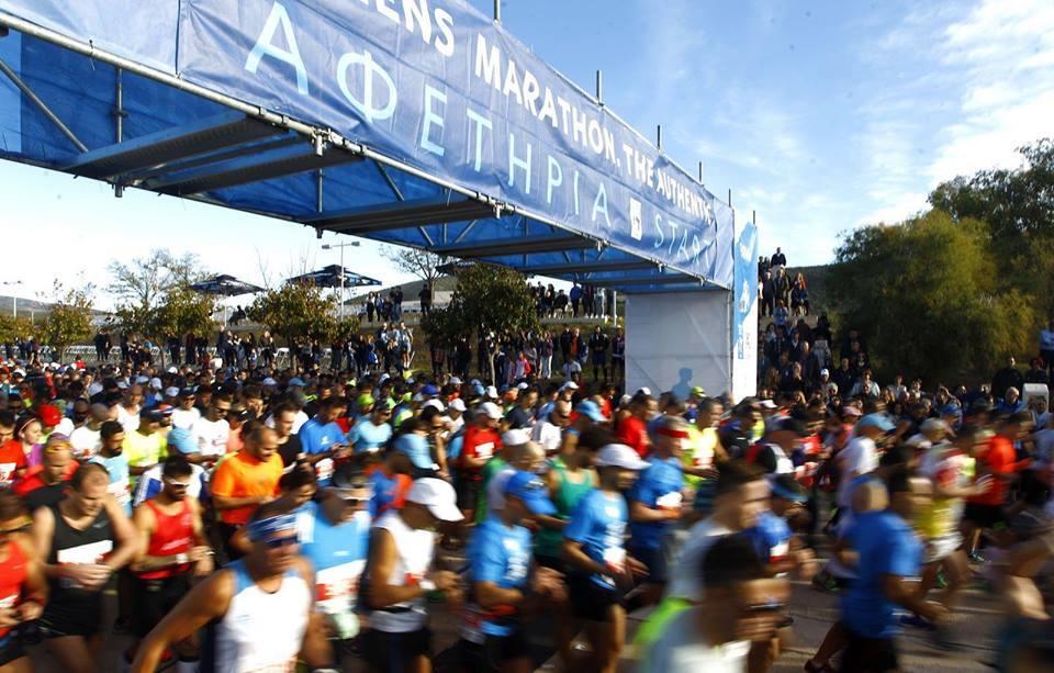 marathonos-2
